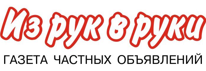 Дать объявление из рук в руки оренбург продажа части бизнеса эстония